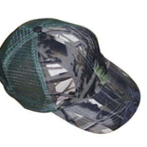 Mesh Cap With Piping And Two Tone Peak - PDC/C/9WE-VL3OW - Image 2