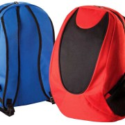 On The Move Backpack - PDC/G/A9C-63GSQ - Image 1